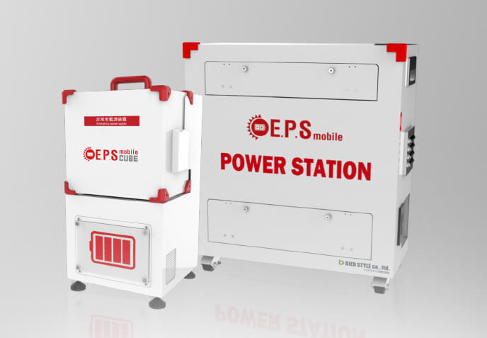 ​E.P.S moble CUBE/POWER STATION